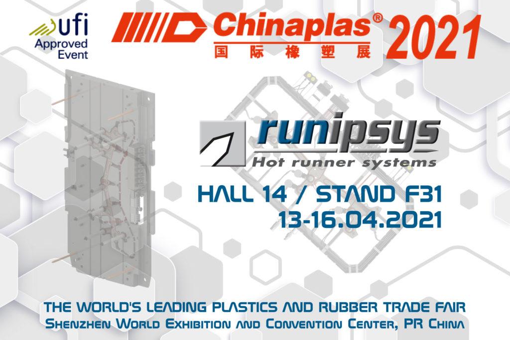 chinaplas-exhibition